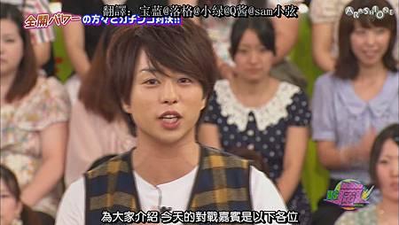 VS嵐 2011.08.04 [19-50-14].JPG