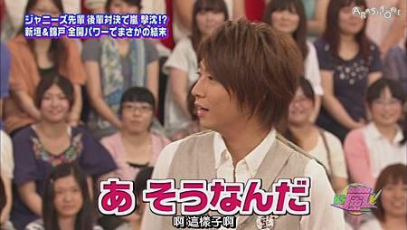 VS嵐 2011.08.04 [19-50-29].JPG