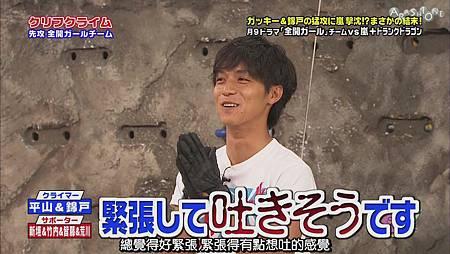 VS嵐 2011.08.04 [19-51-32].JPG