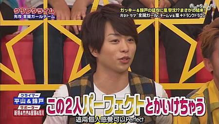VS嵐 2011.08.04 [19-51-57].JPG
