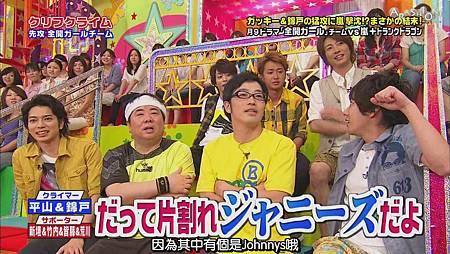 VS嵐 2011.08.04 [19-52-03].JPG