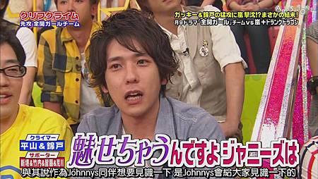 VS嵐 2011.08.04 [19-52-19].JPG