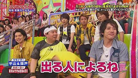 VS嵐 2011.08.04 [19-52-28].JPG