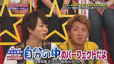 VS嵐 2011.08.04 [19-52-34].JPG
