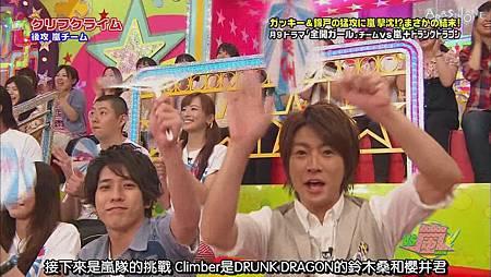 VS嵐 2011.08.04 [19-52-52].JPG