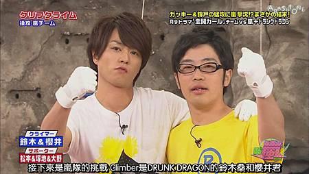 VS嵐 2011.08.04 [19-52-58].JPG