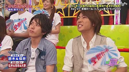 VS嵐 2011.08.04 [19-53-16].JPG