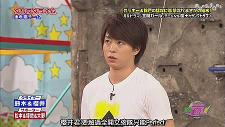 VS嵐 2011.08.04 [19-53-20].JPG
