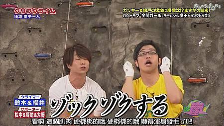 VS嵐 2011.08.04 [19-53-50].JPG