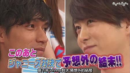 VS嵐 2011.08.04 [19-54-17].JPG