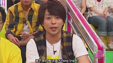 VS嵐 2011.08.04 [19-55-46].JPG