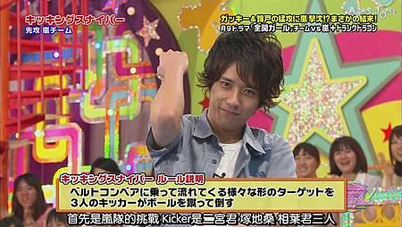VS嵐 2011.08.04 [19-55-57].JPG