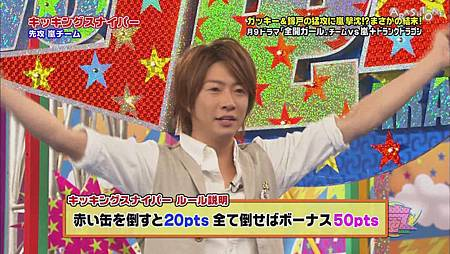 VS嵐 2011.08.04 [19-56-01].JPG