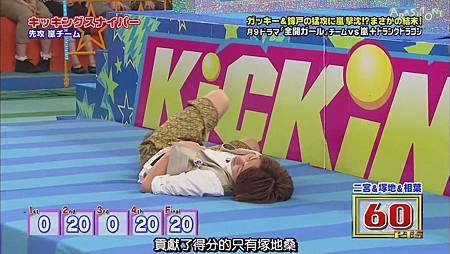 VS嵐 2011.08.04 [19-57-28].JPG