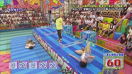 VS嵐 2011.08.04 [19-57-31].JPG