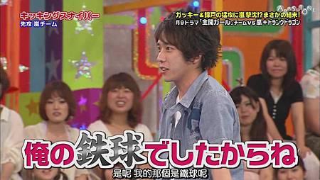 VS嵐 2011.08.04 [19-57-51].JPG
