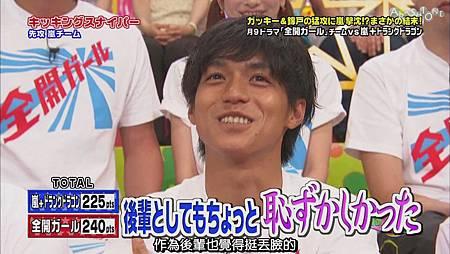 VS嵐 2011.08.04 [19-57-57].JPG