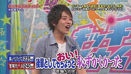 VS嵐 2011.08.04 [19-58-02].JPG