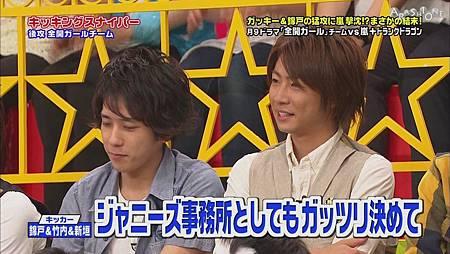 VS嵐 2011.08.04 [19-58-21].JPG