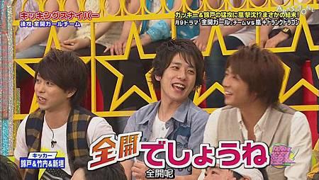 VS嵐 2011.08.04 [19-58-41].JPG