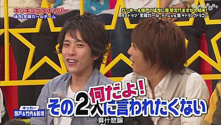 VS嵐 2011.08.04 [19-58-47].JPG