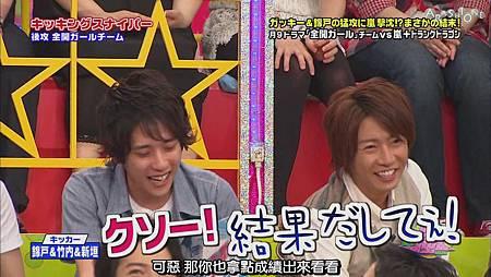 VS嵐 2011.08.04 [19-58-54].JPG