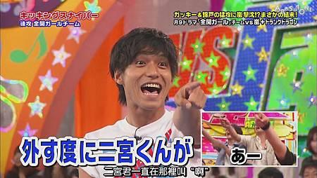 VS嵐 2011.08.04 [20-00-11].JPG