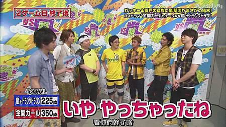 VS嵐 2011.08.04 [20-00-18].JPG