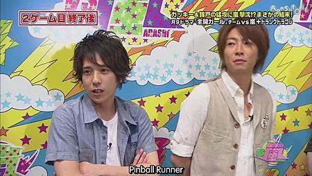 VS嵐 2011.08.04 [20-00-43].JPG