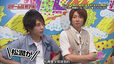 VS嵐 2011.08.04 [20-00-49].JPG