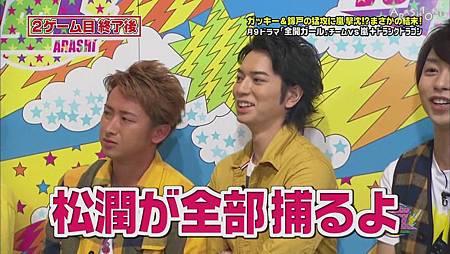 VS嵐 2011.08.04 [20-00-52].JPG