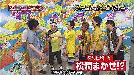 VS嵐 2011.08.04 [20-00-58].JPG