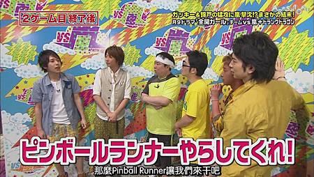 VS嵐 2011.08.04 [20-01-11].JPG