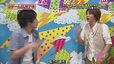 VS嵐 2011.08.04 [20-01-34].JPG