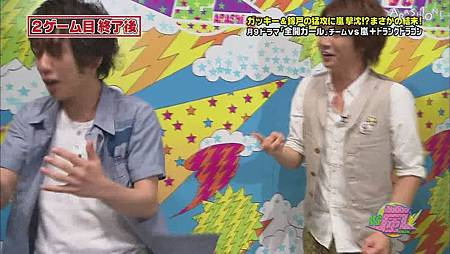 VS嵐 2011.08.04 [20-01-41].JPG