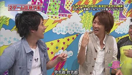 VS嵐 2011.08.04 [20-02-36].JPG