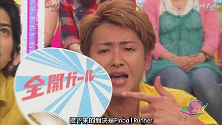 VS嵐 2011.08.04 [20-02-48].JPG