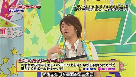 VS嵐 2011.08.04 [20-03-01].JPG