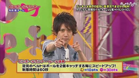 VS嵐 2011.08.04 [20-03-07].JPG