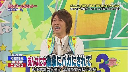 VS嵐 2011.08.04 [20-03-19].JPG