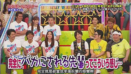 VS嵐 2011.08.04 [20-03-29].JPG