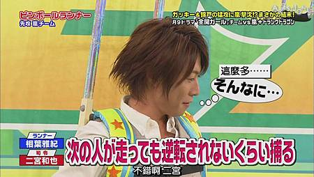 VS嵐 2011.08.04 [20-03-45].JPG