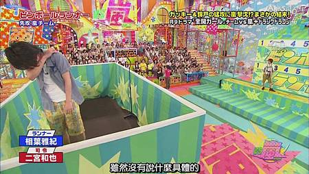 VS嵐 2011.08.04 [20-03-50].JPG