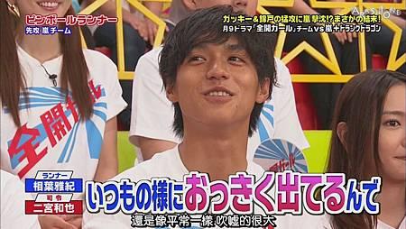 VS嵐 2011.08.04 [20-04-16].JPG
