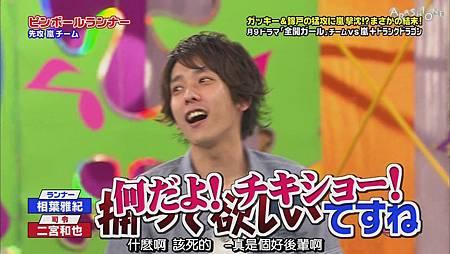 VS嵐 2011.08.04 [20-04-25].JPG