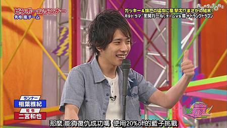 VS嵐 2011.08.04 [20-04-54].JPG