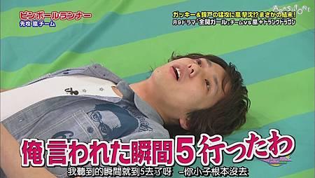 VS嵐 2011.08.04 [20-05-21].JPG