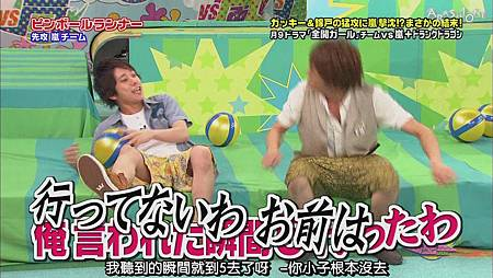 VS嵐 2011.08.04 [20-05-43].JPG