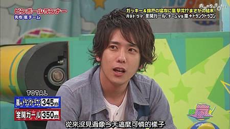 VS嵐 2011.08.04 [20-06-02].JPG