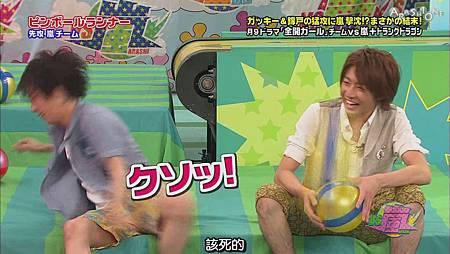 VS嵐 2011.08.04 [20-06-19].JPG